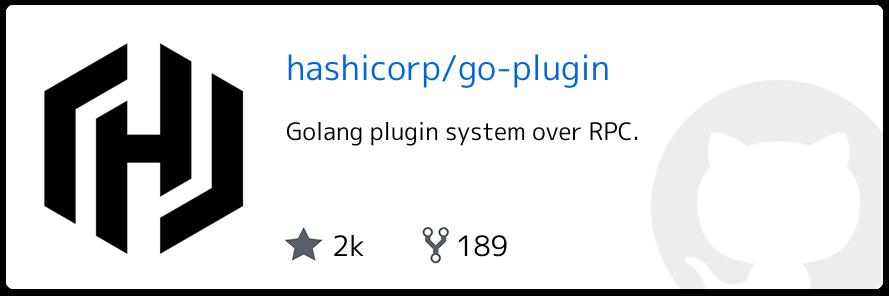 go-plugin
